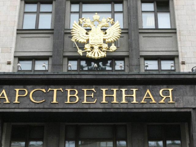 Выставка «Лица Победы» пройдет в Государственной думе